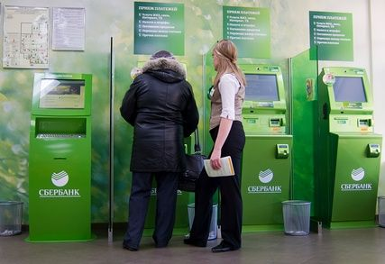 Как перевести деньги с Украины в Россию через телефон