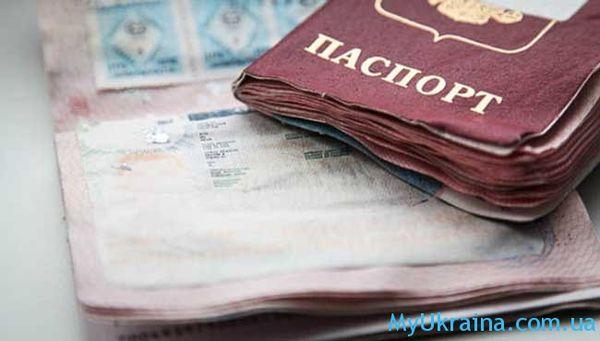 Можно женщинам россии проехать в украину без приглашения