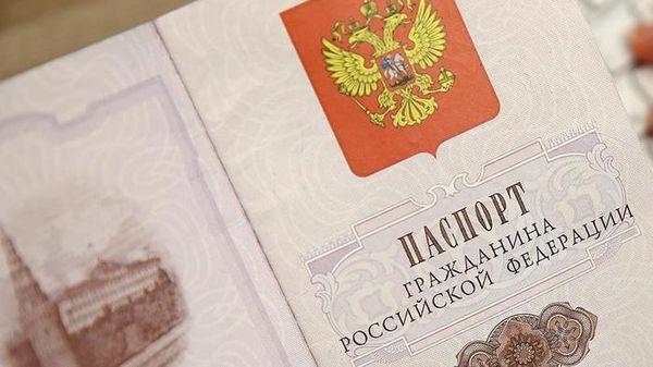 Ответственность за двойное гражданство с Россией в Украине