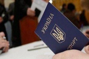 Список граждан украины которым запрещен въезд в россию по фамилии