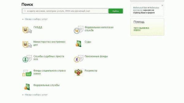 Госпошлина за Регистрацию Права Собственности на Квартиру СПб Сколько