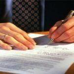 Как отменить регистрацию иностранца по месту пребывания юредическому адресу