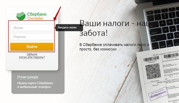 отп банк как оплатить кредит онлайн с карты сбербанка без комиссии отзывы кто брал деньги у частных лиц через интернет