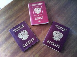 Чтобы получить гражданство рф фиктивная регистрация