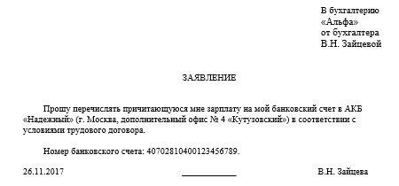 Потребительский кредит райффайзен банк спб