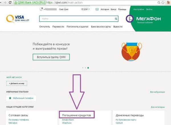 оао хоум кредит банк одоевского 129