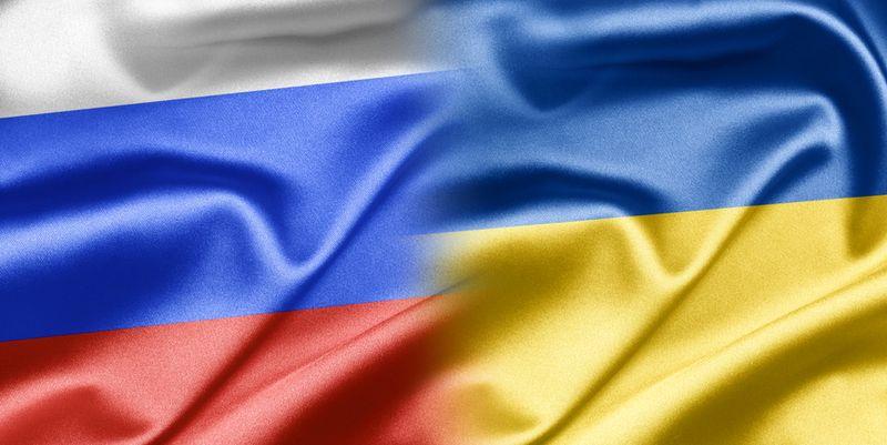 въезд в Россию гражданам Украины