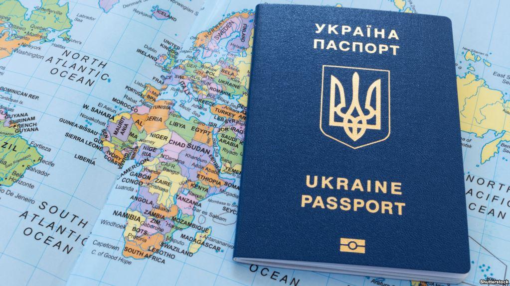 Что нужно делать, если гражданин Украины потерял паспорт в России