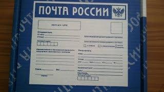 Посылка на Украину почтой России что можно отправлять в посылке